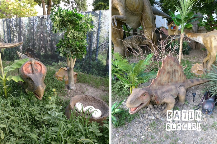 Парк с динозаврами в Геленджике - Батин Блог