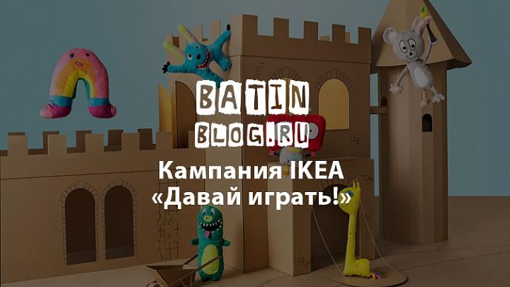 Сагоскатт - Батин Блог