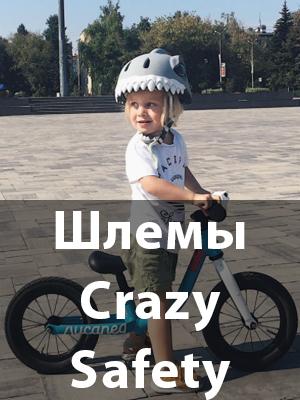 Шлем Акула Crazy Safety