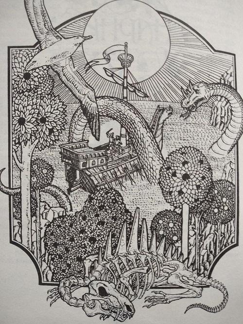 Покоритель зари или Плавание на край света Хроника Нарнии - Батин Блог